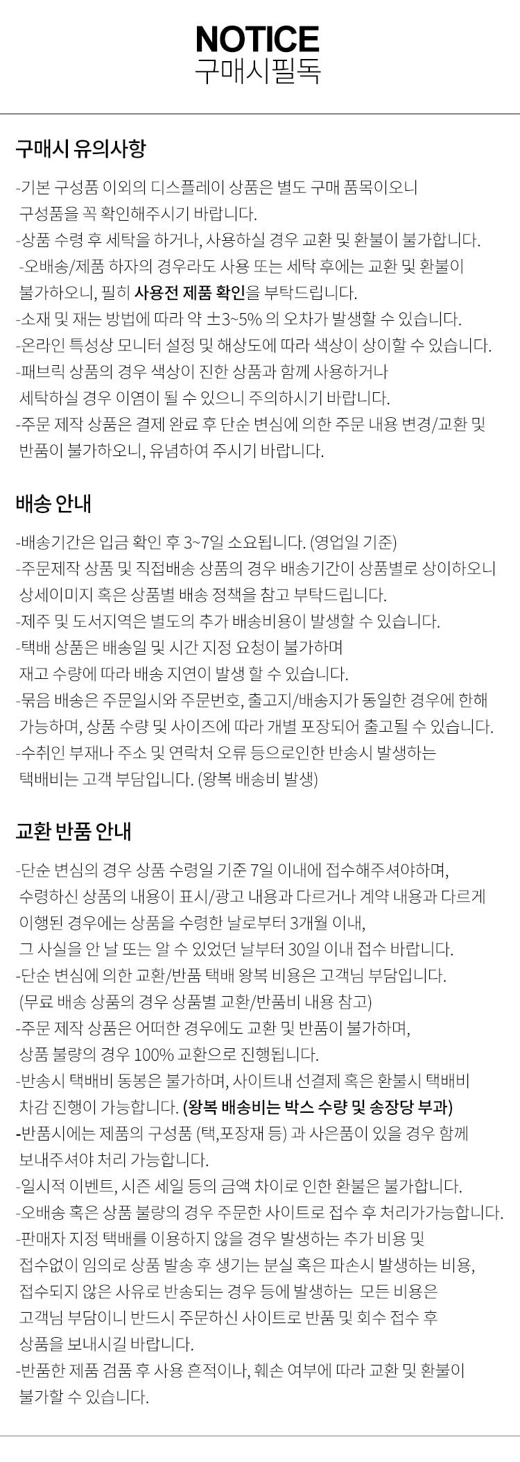 한샘윈도우[PREMIUM] 맞춤 암막 롤스크린 - 한샘_윈도우, 550원, 롤스크린, 암막/방염 롤스크린